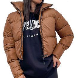 Bomber jacket κοντό (Καφέ)