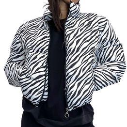 Bomber jacket ζεβρέ (Ασπρόμαυρο)