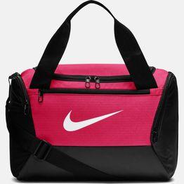 Nike Brasila XS Duffel Bag (25L) (9000035070_28912)