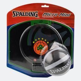Spalding EUROLEAGUE MICRO/MINI BB PANATHINAIKOS (3024700067_000)