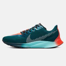 "Nike Zoom Rival Fly 2 ""Ekiden Pack"" Men's Shoes (9000043829_42792)"