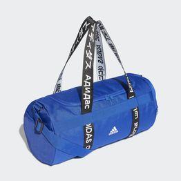 adidas 4ATHLTS DUFFEL BAG SMALL (9000045028_43437)