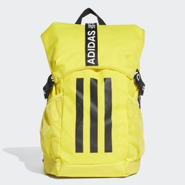 adidas Performance 4 Athletes Backpack (9000045026_43436)