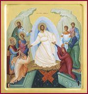 Lettera Pastorale nella Gloriosa e Luminosa Solennità della Resurrezione del Signore dell'Anno della Redenzione 2021