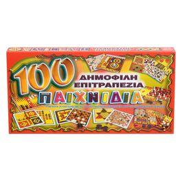 100 ΔΗΜΟΦΙΛΗ ΠΑΙΧΝΙΔΙΑ