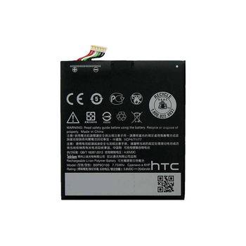 Μπαταρία HTC B0P9O100 2040mAh Desire 610 Bulk