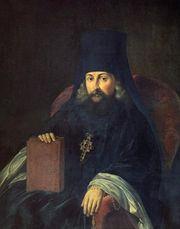 Sfântul Ignatie Briancianinov – Făţărnicia şi dorinţa de a plăcea oamenilor. Ce înseamnă a te osteni fără înţelegere ? Obiceiurile rele, lanţuri şi temniţă …