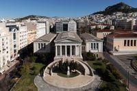 Εκ νέου προκήρυξη υπαλλήλων της Εθνικής Βιβλιοθήκης για την ανάδειξη αιρετών στο ΚΥΣΔΙΠ