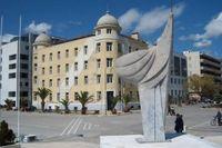 Μονάδα Ασφάλειας και Προστασίας στο Πανεπιστήμιο Θεσσαλίας, με έδρα τη Λάρισα