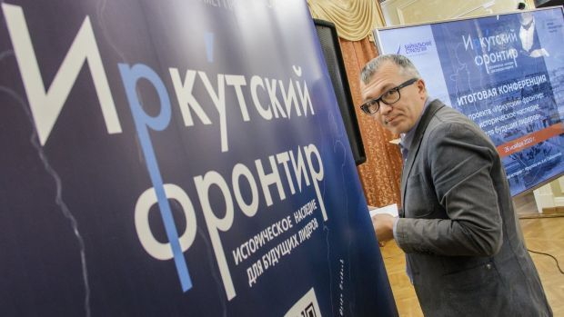 Alexei Petrov, a well-known historian in his native Irkutsk in Siberia, is the first person in the city to be declared a 'foreign agent' under a new law that has blacklisted many prominent journalists and activists. Photograph courtesy of Alexei Petrov.