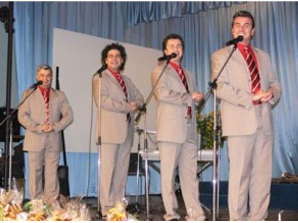 Four Fathers Énekegyüttes