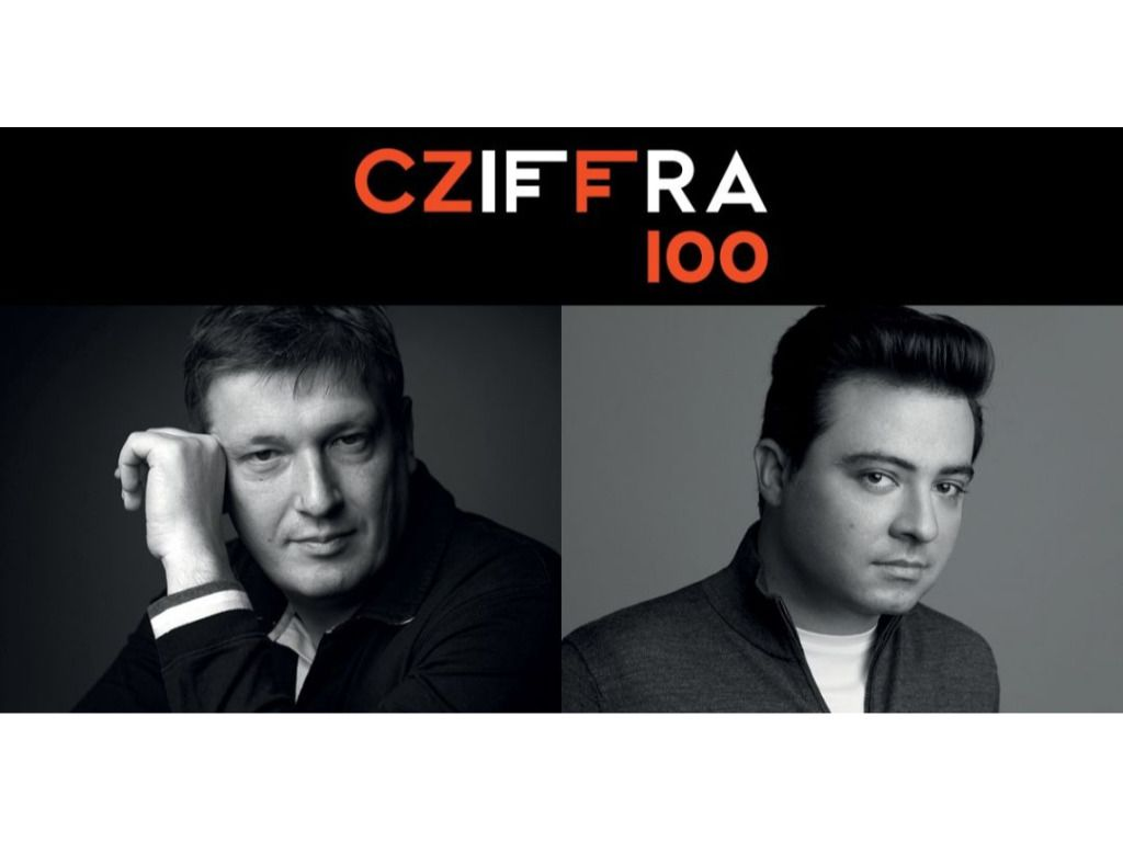 CZIFFRA 100, Boris Berezovszky és Balázs János zongoraestje