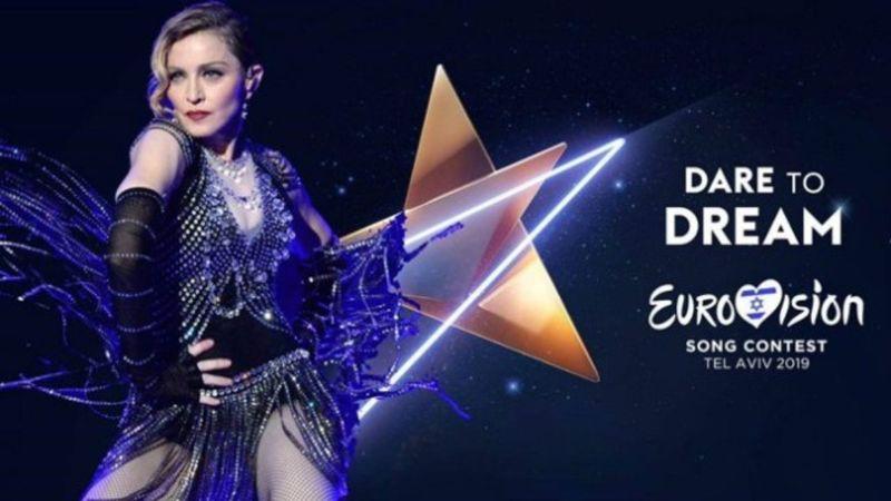 Madonna különleges biztonsági intézkedések mellett próbál Tel-Avivban