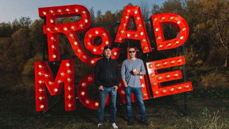 Bérczesi Robi és a Road Movie