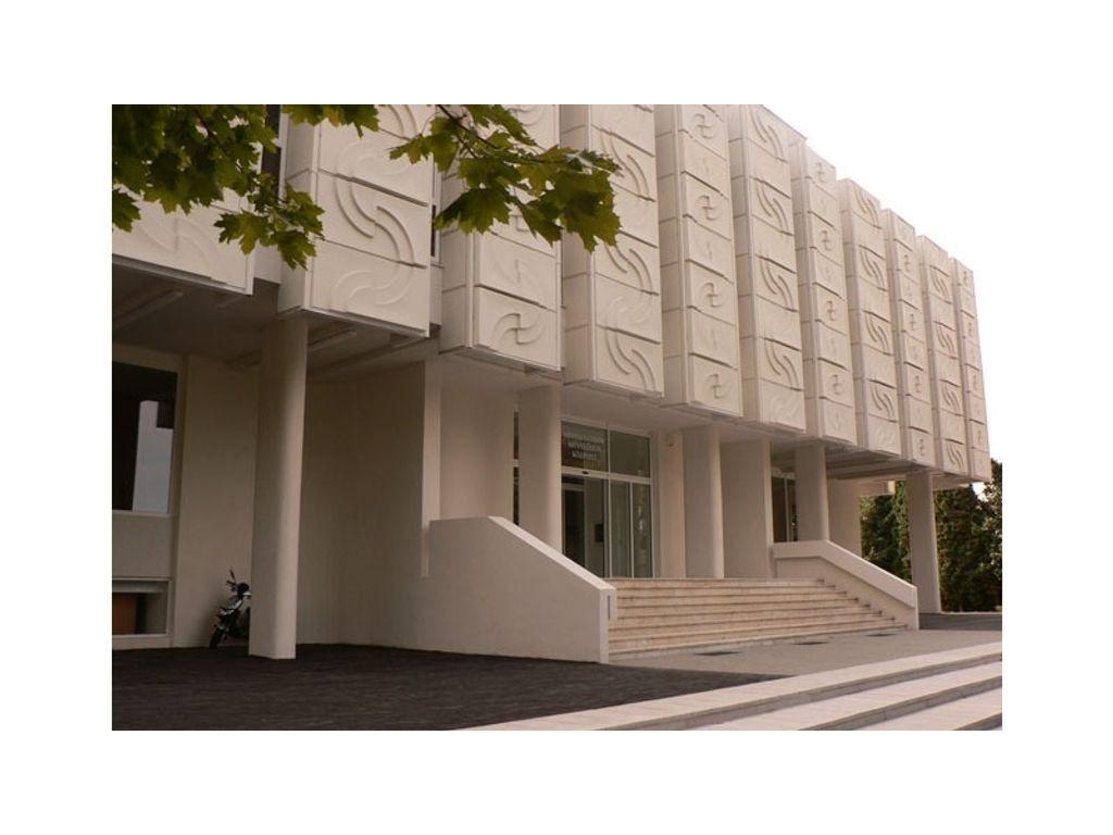Kanizsai Művelődési Központ (Hevesi Sándor Művelődési Központ)