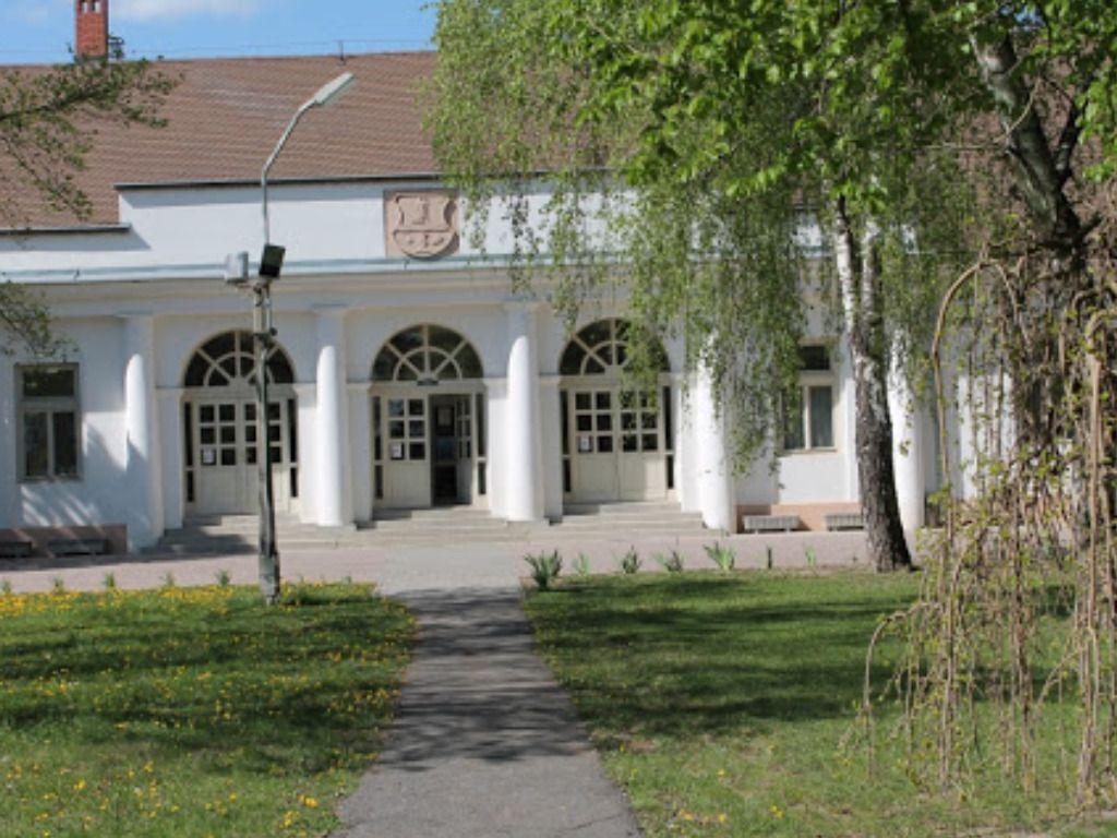 Gárdonyi Géza Művelődési Ház