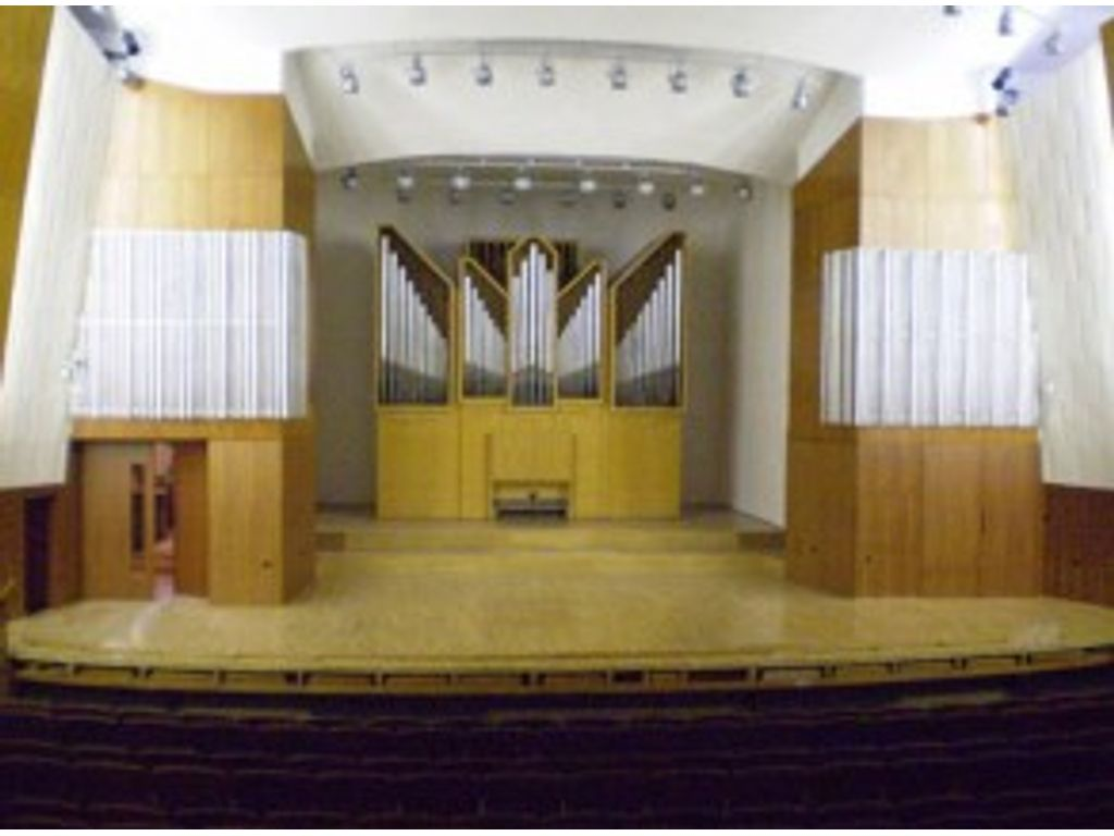 Debreceni Bartók terem