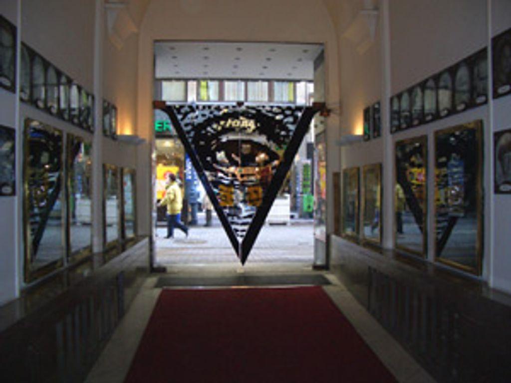 Pesti Színház