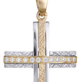 Βαπτιστικοί Σταυροί με Αλυσίδα Γυναικείο Σετ από Πετράτο Σταυρό και Αλυσίδα 015092C Γυναικείο Χρυσός 14 Καράτια