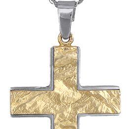 Βαπτιστικοί Σταυροί με Αλυσίδα ΒΑΠΤΙΣΤΙΚΑ ΕΙΔΗ ONLINE C008195 008195C Ανδρικό Χρυσός 14 Καράτια