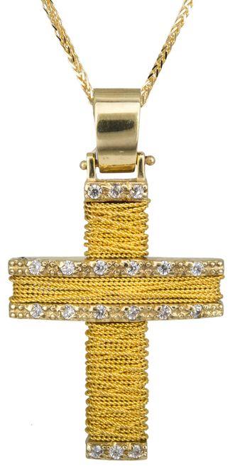 Βαπτιστικοί Σταυροί με Αλυσίδα Σταυρός χρυσός με αλυσίδα 14Κ 011437C Γυναικείο Χρυσός 14 Καράτια