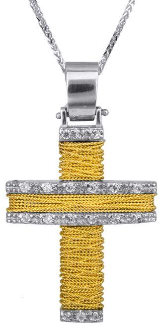 Βαπτιστικοί Σταυροί με Αλυσίδα Δίχρωμος χειροποίητος σταυρός με αλυσίδα Κ14 011439C Γυναικείο Χρυσός 14 Καράτια