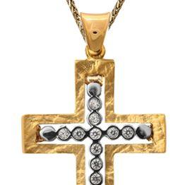 Βαπτιστικοί Σταυροί με Αλυσίδα Δίχρωμος σταυρός 14Κ με αλυσίδα 012288C Γυναικείο Χρυσός 14 Καράτια