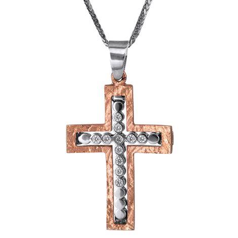 Βαπτιστικοί Σταυροί με Αλυσίδα Σταυρός ροζ χρυσός Κ14 με καδένα 012968C Γυναικείο Χρυσός 14 Καράτια