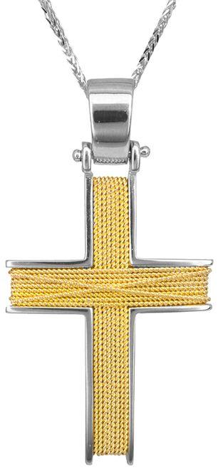 Βαπτιστικοί Σταυροί με Αλυσίδα Δίχρωμος ανδρικός σταυρός Κ14 C014262 014262C Ανδρικό Χρυσός 14 Καράτια