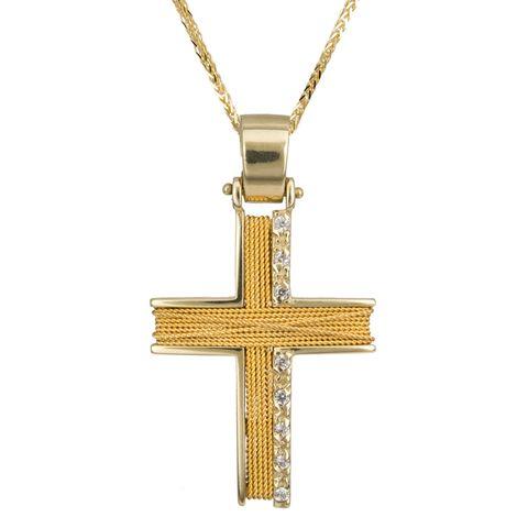 Βαπτιστικοί Σταυροί με Αλυσίδα ΧΡΥΣΟΣ ΣΤΑΥΡΟΣ 14Κ ΜΕ ΑΛΥΣΙΔΑ 014275C Γυναικείο Χρυσός 14 Καράτια