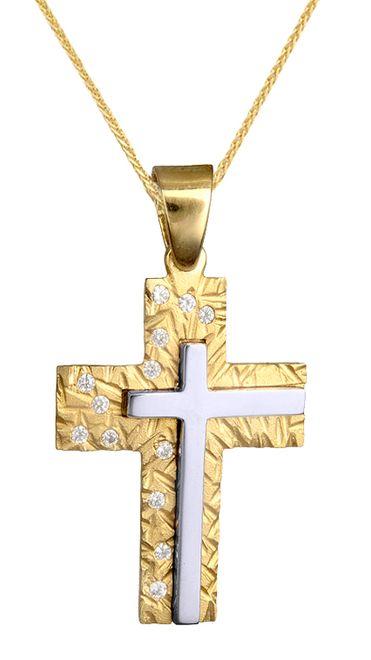 Βαπτιστικοί Σταυροί με Αλυσίδα Γυναικείος Πετράτος Σταυρός με Αλυσίδα 015110C Γυναικείο Χρυσός 14 Καράτια