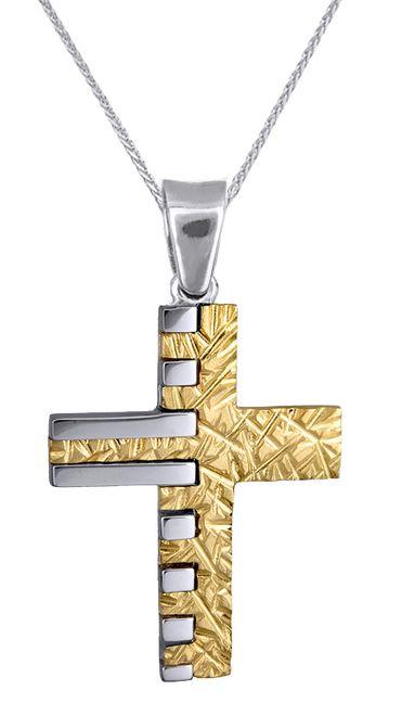 Βαπτιστικοί Σταυροί με Αλυσίδα ΒΑΠΤΙΣΤΙΚΟ ΣΕΤ 14 ΚΑΡΑΤΙΩΝ c015146 015146C Ανδρικό Χρυσός 14 Καράτια