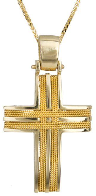 Βαπτιστικοί Σταυροί με Αλυσίδα Ανδρικός σταυρός με αλυσίδα Κ14 C016521 016521C Ανδρικό Χρυσός 14 Καράτια