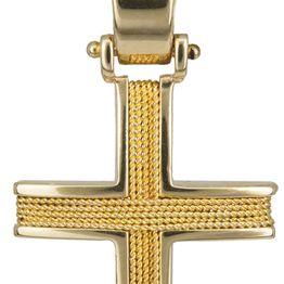 Βαπτιστικοί Σταυροί με Αλυσίδα Σταυρός βάπτισης για αγόρι Κ14 C016530 016530C Ανδρικό Χρυσός 14 Καράτια