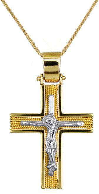 Βαπτιστικοί Σταυροί με Αλυσίδα Σταυρός Χρυσός C016548 016548C Ανδρικό Χρυσός 14 Καράτια