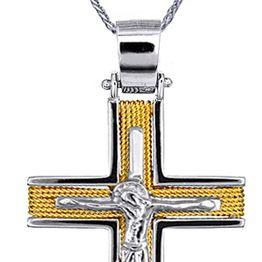 Βαπτιστικοί Σταυροί με Αλυσίδα ΟΙΚΟΝΟΜΙΚΟΙ ΣΤΑΥΡΟΙ ΒΑΠΤΙΣΗΣ 016550C Ανδρικό Χρυσός 14 Καράτια