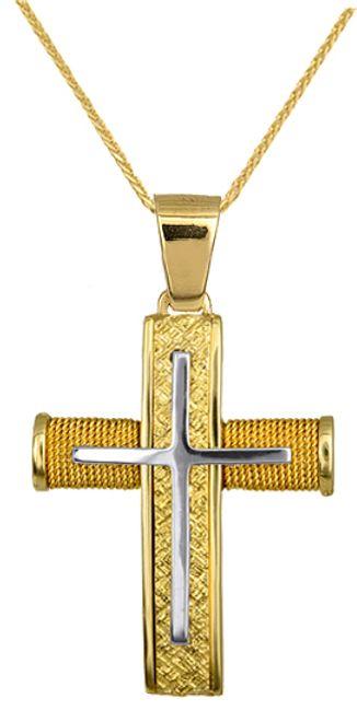 Βαπτιστικοί Σταυροί με Αλυσίδα ΧΡΥΣΟΣ ΣΤΑΥΡΟΣ ΒΑΠΤΙΣΗΣ ΓΙΑ ΑΓΟΡΙ C016551 016551C Ανδρικό Χρυσός 14 Καράτια