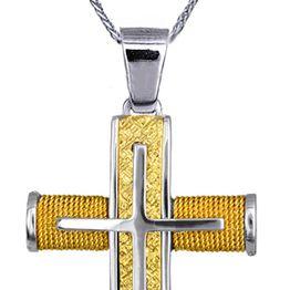 Βαπτιστικοί Σταυροί με Αλυσίδα ΑΝΔΡΙΚΟΙ ΣΤΑΥΡΟΙ C016553 016553C Ανδρικό Χρυσός 14 Καράτια