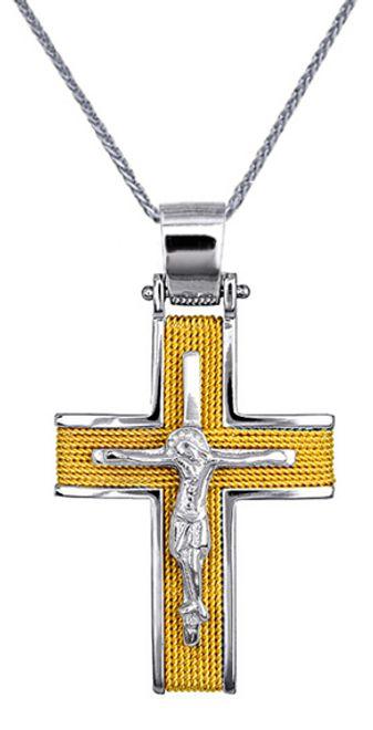 Βαπτιστικοί Σταυροί με Αλυσίδα Χειροποίητοι Σταυροί Βάπτισης C016563 016563C Ανδρικό Χρυσός 14 Καράτια