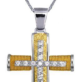 Βαπτιστικοί Σταυροί με Αλυσίδα ΣΤΑΥΡΟΙ ONLINE C016575 016575C Γυναικείο Χρυσός 14 Καράτια