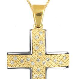 Βαπτιστικοί Σταυροί με Αλυσίδα ΒΑΠΤΙΣΤΙΚΑ ΠΑΚΕΤΑ - ΟΙΚΟΝΟΜΙΚΟΙ ΣΤΑΥΡΟΙ C016611 016611C Γυναικείο Χρυσός 9 Καράτια