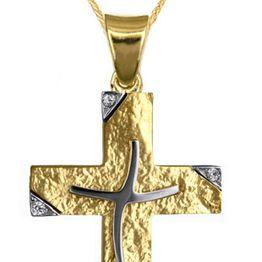 Βαπτιστικοί Σταυροί με Αλυσίδα Βαπτιστικά Είδη - Σταυροί με Αλυσίδα 016620C Γυναικείο Χρυσός 9 Καράτια