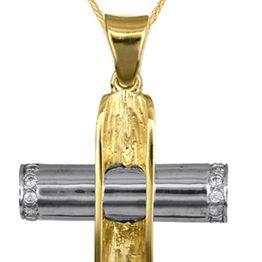 Βαπτιστικοί Σταυροί με Αλυσίδα ΓΥΝΑΙΚΕΙΟΙ ΣΤΑΥΡΟΙ ONLINE C016622 016622C Γυναικείο Χρυσός 14 Καράτια