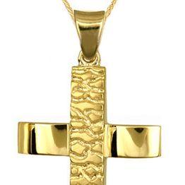 Βαπτιστικοί Σταυροί με Αλυσίδα Ανδρικοί Σταυροί Οικονομικοί 016728C Ανδρικό Χρυσός 14 Καράτια