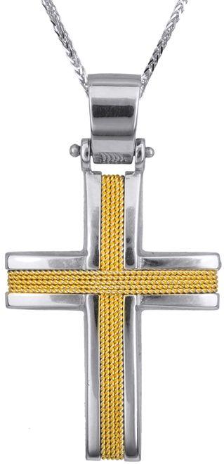 Βαπτιστικοί Σταυροί με Αλυσίδα Δίχρωμος σταυρός βάπτισης με αλυσίδα Κ14 C017109 017109C Γυναικείο Χρυσός 14 Καράτια