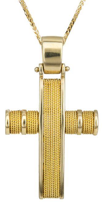 Βαπτιστικοί Σταυροί με Αλυσίδα Χρυσός σταυρός με σύρμα Κ14 C017111 017111C Ανδρικό Χρυσός 14 Καράτια