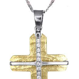 Βαπτιστικοί Σταυροί με Αλυσίδα Χρυσός σταυρός με αλυσίδα για γυναίκα 017372C Γυναικείο Χρυσός 14 Καράτια