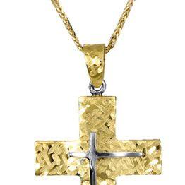 Βαπτιστικοί Σταυροί με Αλυσίδα Χρυσός σταυρός βάπτισης c017378 017378C Ανδρικό Χρυσός 14 Καράτια
