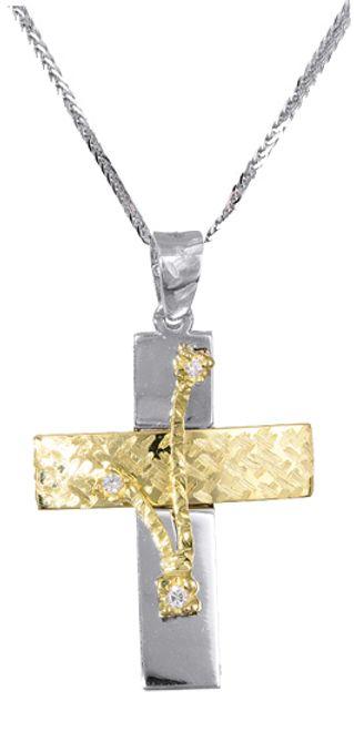 Βαπτιστικοί Σταυροί με Αλυσίδα Γυναικείος χρυσός σταυρός Κ14 c017387 017387C Γυναικείο Χρυσός 14 Καράτια