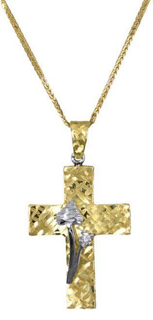 Βαπτιστικοί Σταυροί με Αλυσίδα Χρυσός σταυρός c017391 017391C Γυναικείο Χρυσός 14 Καράτια